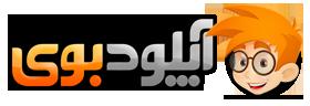 وبلاگ آپلودبوی Logo